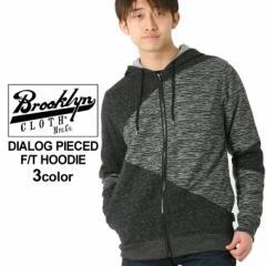 【送料299円】 BROOKLYN CLOTH ブルックリンクロス パーカー メンズ 大きいサイズ メンズ ジップアップパーカー 裏起毛