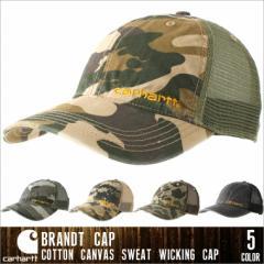 カーハート Carhartt 帽子 キャップ メンズ スナップバック メッシュキャップ 迷彩柄 迷彩 キャップ アメカジ キャップ