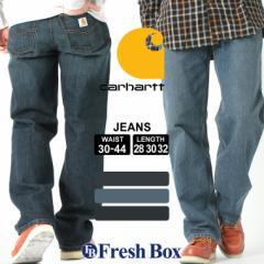 カーハート CARHARTT カーハート パンツ ジーンズ 大きいサイズ メンズ ジーンズ メンズ ストレート 作業着 作業服
