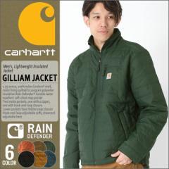 カーハート Carhartt ジャケット メンズ 大きいサイズ ナイロンジャケット 軽量 撥水 防寒 アウター ブルゾン