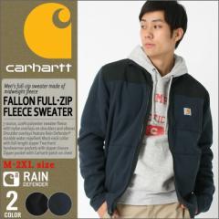 Carhartt カーハート ジャケット メンズ 秋冬 大きいサイズ メンズ 裏起毛 フリース ジャケット ブルゾン メンズ