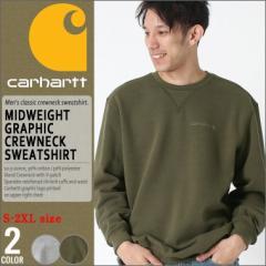 Carhartt カーハート トレーナー メンズ ブランド 大きいサイズ メンズ スウェット トレーナー 裏起毛 アメカジ