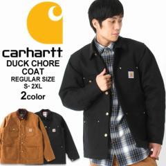 Carhartt カーハート チョアコート メンズ 秋冬 大きいサイズ メンズ ダックジャケット ワークジャケット アウター