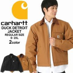 Carhartt カーハート ジャケット メンズ 秋冬 大きいサイズ メンズ デトロイト ジャケット ダックジャケット アウター