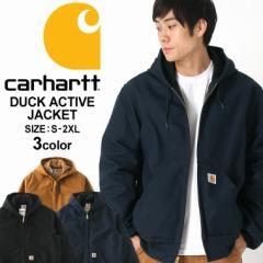 Carhartt カーハート ジャケット メンズ 秋冬 大きいサイズ メンズ アクティブジャケット ダックジャケット アウター
