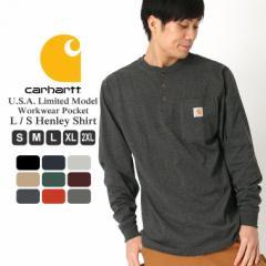Carhartt カーハート ロンt メンズ ブランド tシャツ メンズ 長袖 大きいサイズ ヘンリーネック 長袖Tシャツ 無地 アメカジ (k128)