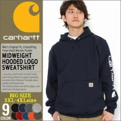 【BIGサイズ】 Carhartt カーハート パーカー メンズ プルオーバーパーカー スウェット 大きいサイズ (3XL/4XL)