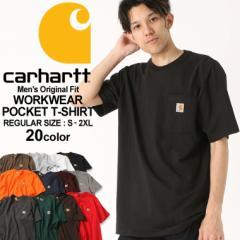 カーハート Carhartt tシャツ メンズ ブランド アメカジ tシャツ メンズ ポケット tシャツ ヘビーウェイト tシャツ 無地