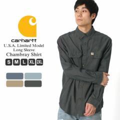 カーハート Carhartt シャツ メンズ 長袖 シャンブレーシャツ 長袖 メンズ 大きいサイズ メンズ シャツ アメカジ