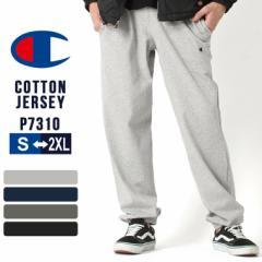 Champion チャンピオン パンツ メンズ 大きいサイズ イージーパンツ 薄手 ルームウェア ボトム アメカジ スポーツ