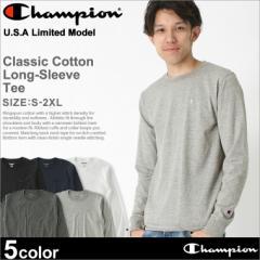 Champion チャンピオン Tシャツ メンズ 長袖 ロンT チャンピオン 大きいサイズ メンズ Tシャツ 長袖tシャツ メンズ 無地 アメカジ