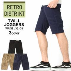 バイカーパンツ ハーフパンツ メンズ 大きいサイズ メンズ ショートパンツ メンズ 膝上 バイカーパンツ ショート