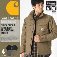 カーハート (Carhartt) ジャケット メンズ 秋冬 ワークジャケット大きいサイズ メンズ 秋冬 防寒 撥水 アウター ブルゾン メンズ