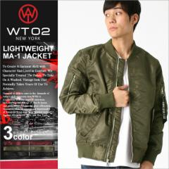 wt02 MA1 JACKET MA-1 メンズ 細身 ma1 ジャケット メンズ 秋冬 大きいサイズ メンズ ミリタリー 無地 黒 ブラック ブルゾン メンズ