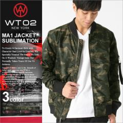 wt02 MA1 JACKET SUBLIMATION MA-1 メンズ 細身 ma1 迷彩 ジャケット メンズ 秋冬 大きいサイズ メンズ ミリタリー 迷彩