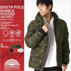 サウスポール (SOUTH POLE) ジャケット メンズ 中綿 迷彩 ジャケット 秋冬 防寒 撥水 アウター ブルゾン 大きいサイズ メンズ 2L 3L