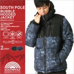 サウスポール (SOUTH POLE) ジャケット メンズ 中綿 ベスト メンズ 4WAY アウター ブルゾン 秋冬 防寒 撥水 大きいサイズ メンズ 2L 3L