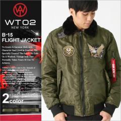 wt02 B15 Flight Jacket B-15 フライトジャケット メンズ 大きいサイズ ミリタリージャケット ボマージャケット ワッペン 無地
