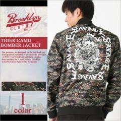 BROOKLYN CLOTH (ブルックリンクロス) MA-1 メンズ 迷彩 ジャケット MA1 迷彩 ジャケット ブルゾン ナイロン
