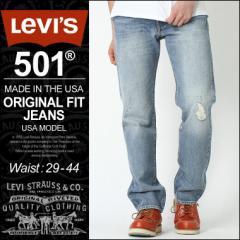 Levis Levis リーバイス 501 ジーンズ メンズ ストレート 大きいサイズ メンズ ジーンズ メンズ リーバイス