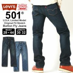 リーバイス Levis Levis リーバイス 501 ORIGINAL FIT STRAIGHT JEANS ジーンズ メンズ ストレート 大きいサイズ メンズ