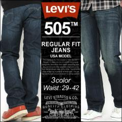 Levis Levis リーバイス 505 ジーンズ メンズ 大きいサイズ メンズ ジーンズ リーバイス デニム ジーパン メンズ