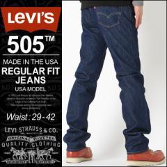 リーバイス Levis Levis リーバイス 505 ジーンズ メンズ リーバイス 大きいサイズ メンズ ホワイトオーク コーンデニム Made in USA