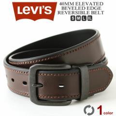 リーバイス Levis ベルト メンズ カジュアル 本革 レザーベルト メンズ 本革ベルト メンズ