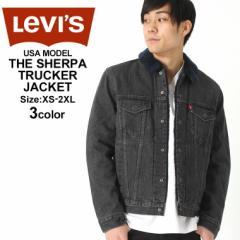 リーバイス Levis Levis ボアジャケット メンズ リーバイス gジャン メンズ 大きいサイズ メンズ デニムジャケット メンズ 裏ボア