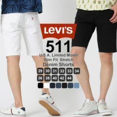 Levis リーバイス 501 ハーフパンツ メンズ 大きいサイズ リーバイス メンズ デニム ショートパンツ