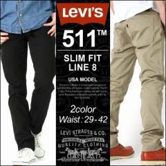 リーバイス 511 Levis リーバイス 511 ブラック ジーンズ メンズ リーバイス チノパン メンズ デニムパンツ メンズ