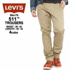 リーバイス Levis Levis 511 SLIM FIT TROUSER リーバイス 511 チノパン メンズ ストレート 大きいサイズ メンズ トラウザーパンツ