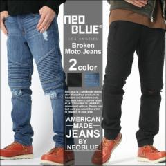 NEO BLUE ネオブルー バイカーデニム メンズ バイカー デニム ダメージ バイカーパンツ ジーンズ ダメージ バイカー ファッション