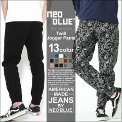 NEO BLUE ネオブルー ジョガーパンツ メンズ ジョガーパンツ 無地 ジョガーパンツ サルエルパンツ