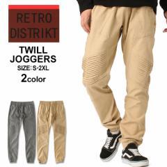 ジョガーパンツ バイカーパンツ 大きいサイズ メンズ バイカー ジョガーパンツ バイカー ファッション
