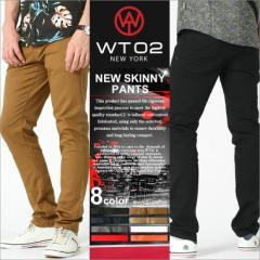 wt02 スキニー メンズ ストレッチ チノパン メンズ 夏 スキニーパンツ メンズ スキニー メンズ 夏 大きいサイズ メンズ