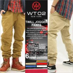 wt02 jogger pants ジョガーパンツ メンズ ジョガーパンツ アンクルパンツ メンズ 大きいサイズ メンズ