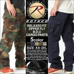 ロスコ ROTHCO カーゴパンツ 迷彩 メンズ ロスコ カーゴパンツ 6ポケット 迷彩 パンツ 迷彩柄 パンツ ブラウン ブラック