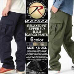 ROTHCO ロスコ カーゴパンツ メンズ 太め 6ポケット ジッパーフライ 迷彩 カモフラ 迷彩柄 大きいサイズ メンズ