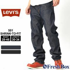 リーバイス Levis Levis リーバイス 501-0000 LEVIS 501 ジーンズ メンズ ブラック 大きいサイズ メンズ