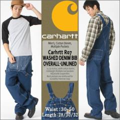 カーハート (Carhartt) オーバーオール デニム メンズ 大きいサイズ メンズ 作業着 作業服 R07