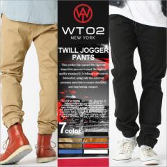 wt02 ジョガーパンツ メンズ ストレッチ 大きいサイズ メンズ サルエルパンツ チノ 黒 ブラック ベージュ