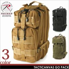 ROTHCO ロスコ バッグ リュック リュックサック バックパック 大容量 通学 ブランド ミリタリーバッグ 米軍 アメカジ ミリタリー