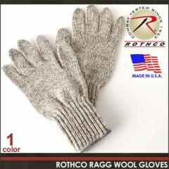 ROTHCO ロスコ 手袋 メンズ グローブ メンズ ウール 軍手 米軍