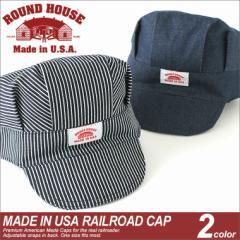 ROUND HOUSE ラウンドハウス キャップ メンズ 帽子 デニム ストライプ 帽子 メンズ キャップ デニム ヒッコリーストライプ