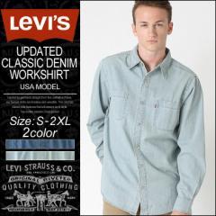 Levis Levis リーバイス シャツ メンズ 長袖 デニムシャツ 長袖 アメカジ シャツ 長袖シャツ 大きいサイズ メンズ