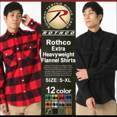 ロスコ ROTHCO ネルシャツ 大きいサイズ 長袖 チェックシャツ メンズ 無地 ネルシャツ camo 赤 イエロー 迷彩 アメカジ フランネルシャツ