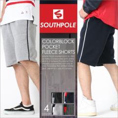 SOUTH POLE サウスポール ハーフパンツ メンズ スポーツ スウェット ハーフパンツ