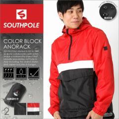 SOUTH POLE サウスポール ナイロンジャケット メンズ レインジャケット アノラック パーカー プルオーバー 大きいサイズ メンズ