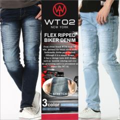 wt02 バイカーパンツ メンズ デニム メンズ ジーンズ メンズ ストレッチ 大きいサイズ メンズ